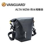 【聖影數位】VANGUARD 精嘉-ALTA WZM-防水相機袋【公司貨】