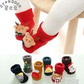 嬰兒襪 嬰兒襪子秋冬純棉加厚加絨保暖公仔圣誕襪新生兒寶寶防滑地板襪鞋 童趣屋