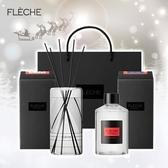 韓國 Fleche 手工玻璃瓶擴香組 提袋組 聖誕節限定 擴香 香氛 芳香 香氛劑 擴香瓶 交換禮物 禮物