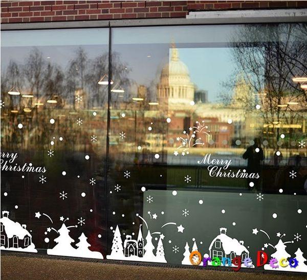 壁貼【橘果設計】雪景聖誕(靜電貼) DIY組合壁貼 牆貼 壁紙 壁貼 室內設計 裝潢 壁貼