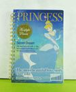 【震撼精品百貨】公主 系列Princess~B5活頁筆記本-灰姑娘