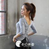 運動上衣-新款女士瑜伽服上衣健身服運動服中袖舞蹈服形體服修身韓版瑜伽服-奇幻樂園