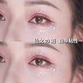 眼妝 亮鉆亮片貼淚鉆小閃鉆眼角化妝眼珍珠妝貼片鉆石水鉆臉部裝飾