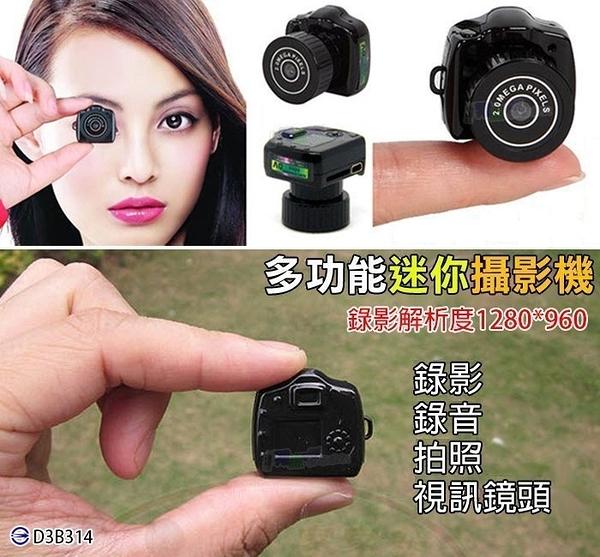 Mini HD DV 最小單眼相機 像機 小巧拇指攝像機 迷你相機DV攝影機 錄音 針孔監視 視訊 行車紀錄器