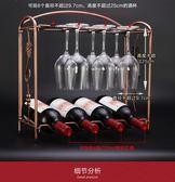 歐式復古紅酒架葡萄酒架 多功能高腳杯架 酒架紅酒杯架 擺設 【熱賣新品】 xl