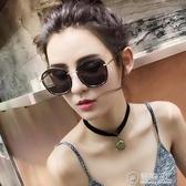 墨鏡女ins韓版潮gm太陽鏡新款圓臉網紅街拍大臉顯瘦防紫外線 電購3C