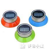 計時器定時提醒器廚房宜家電子倒計時鬧鐘大聲屏幕磁鐵多功能健身「多色小屋」