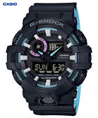 CASIO卡西歐G-SHOCK (GA-700PC-1A)GA-700PC-1ADR