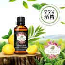 【Trillia】75%酒精精油露 WI...