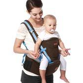 四季多功能橫抱式嬰兒背帶腰凳寶寶前抱式新生兒坐登  zr476『小美日記』