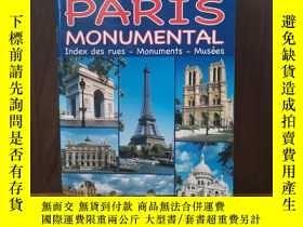 二手書博民逛書店PLAN罕見DE VILLE : PARIS MONUMENTAL【法文原版,巴黎地圖】Y12800 Leco