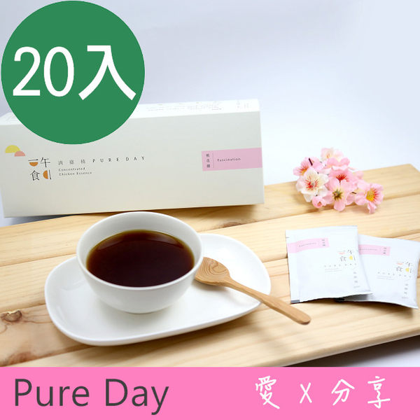 [一午一食] 桃花韻滴雞精 20入禮盒 (65ml/1入)