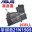華碩 ASUS B21N1505 2芯 原廠規格 電池 E402 E402S E402M E402NA E502 E402MA E502S E502MA E502SA E502NA