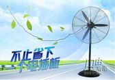 工業電風扇大功率純銅電機工廠車間強力壁掛扇落地扇大風量牛角扇220Vigo 自由角落