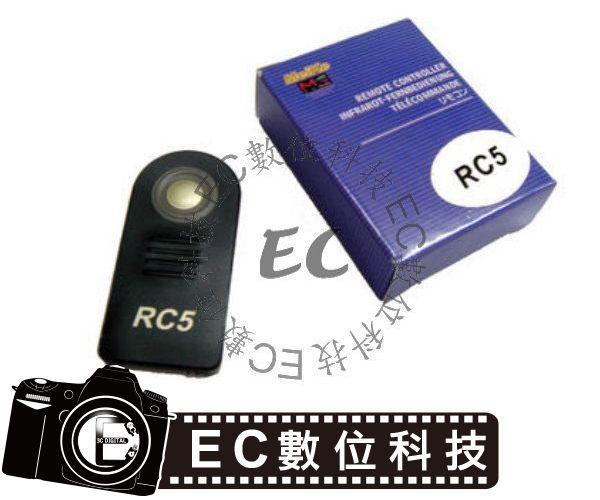 【EC數位】Canon 專用遙控器 400D 350D 300D 450D 500D 650D 1000D G6 G5 G3 G2 G1 S70 S60 適用