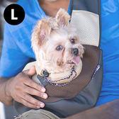 運動風寵物側背包-L號 貓狗外出提袋 外出包 寵物包 瘋狂爪子《生活美學》