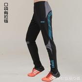 休閒騎行褲男夏季褲自行車女收腿緊身拉鍊褲黑色足球運動褲健身褲快速出貨