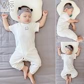 嬰兒短袖長褲連身衣服夏季薄款純棉寶寶睡衣空調服新生兒衣服夏裝 幸福第一站