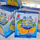 馬來西亞BF海鹽檸檬糖180g (1盒12入隨手包) 新口味-艾發現