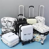 行李箱男萬向輪皮箱20寸韓版密碼箱女箱子24寸學生潮旅行箱拉桿箱