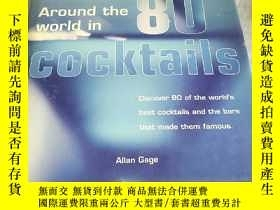二手書博民逛書店Around罕見the World in 80 CocktailsY156452 見圖 見圖 出版2004
