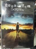 挖寶二手片-D49-正版DVD-電影【史蒂芬金之絕望生機】-改編自史蒂芬金小說又一驚悚力作(直購價)