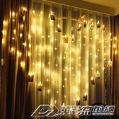 LED愛心彩燈閃燈串燈星星燈少女心房間布置創意生日浪漫臥室裝飾  潮流前線