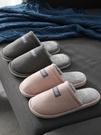 棉鞋 棉拖鞋女春季情侶家居家用室內防滑可愛保暖毛絨布拖鞋男士冬天【快速出貨八折下殺】