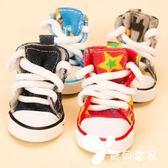 牛仔鞋狗狗鞋子運動鞋寵物泰迪比熊防水透氣鞋秋冬款