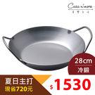 原廠貨號:66928材質:碳鋼
