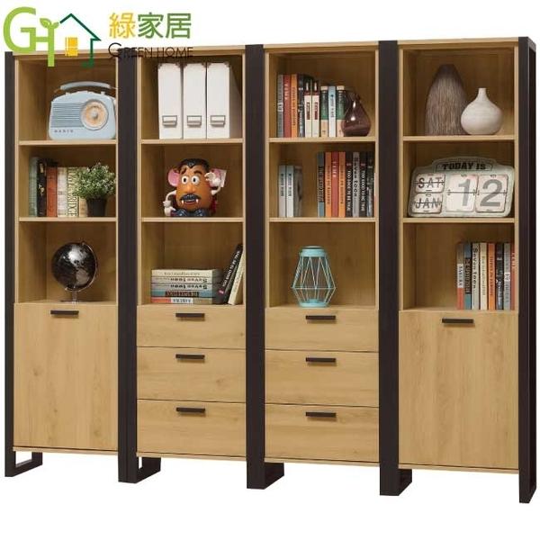 【綠家居】米愛爾  時尚7.7尺六抽二門書櫃/收納櫃組合