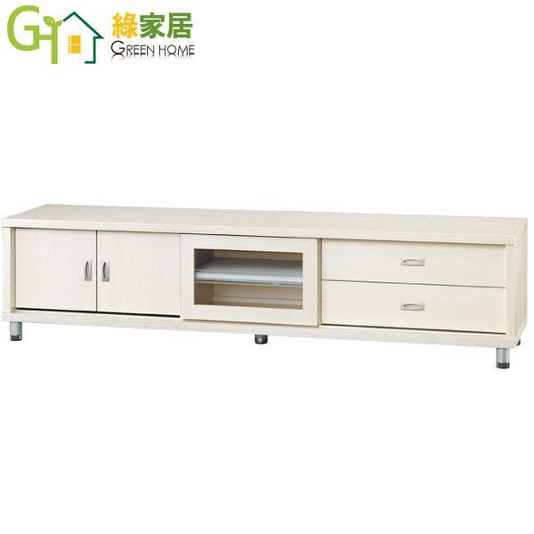 【綠家居】曼莎 時尚7尺三門二抽電視櫃/收納櫃(二色可選)