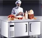 冷藏工作台220v保鮮櫃操作水吧奶茶店設備全套冷凍冰櫃商用冰箱 3C優購HM