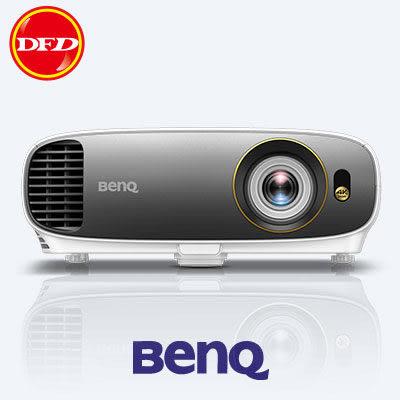 (0利率) BenQ W1700 3D投影機 正4K解析度 完整4K 830萬畫素 公貨 送100吋高級手拉布幕