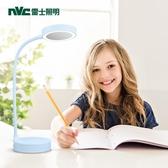 雷士照明臺燈LED智能補光化妝鏡臺燈帶燈觸屏臺式梳妝美妝