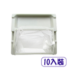【TECO 東元 / Panasonic 國際】(10入裝) TS (小) 洗衣機濾網/棉絮過濾網