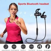 藍芽耳機 防掉防汗水【重低音】 G53 雙環繞音場 磁吸 無線耳機 運動藍芽耳機