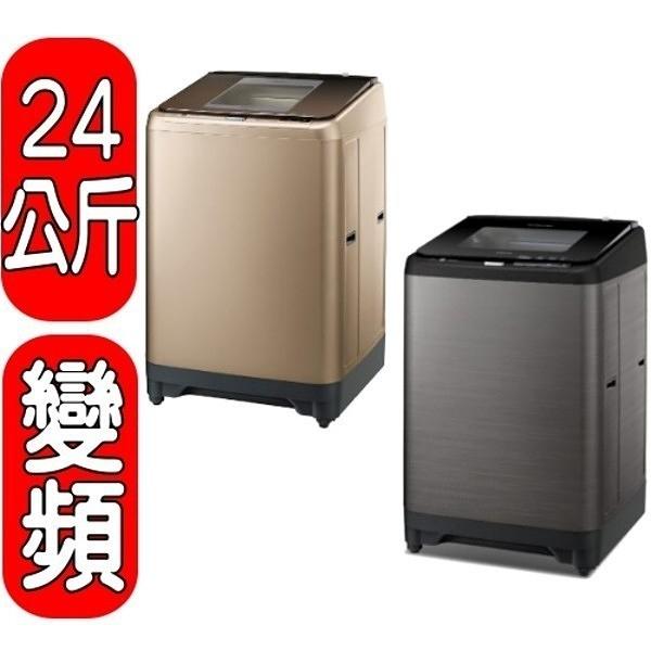 回函贈HITACHI日立【SF240XBVCH】24公斤洗衣機(與SF240XBV同款)香檳金