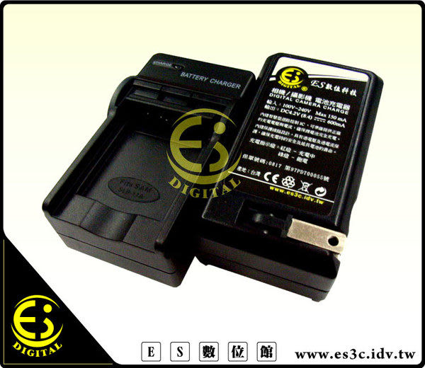 ES數位館 Panasonic Lumix DMC-L10 電池 VW-VBG130 專用國際電壓快速充電器 VBG130