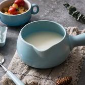 日式陶瓷奶鍋湯鍋不黏鍋小砂鍋熱牛奶煮粥泡面鍋寶寶輔食小鍋燉鍋 WD溫暖享家