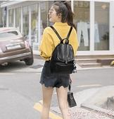 皮革後背包 後背包女2021新款潮韓版百搭時尚軟皮女士小背包女學生書包女包包  suger