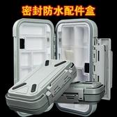 魚鉤盒收納盒工具盒垂釣魚裝備用品漁具路亞餌配件盒工具箱多功能 英雄聯盟MBS