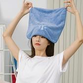 兒童手帕 擦手巾掛式兒童洗臉毛巾搽手帕女家用小方巾可愛柔軟吸水加厚【快速出貨八折優惠】