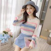 2018秋季新款韓版氣質拼色條紋長袖針織衫寬松顯瘦薄款圓領上衣女