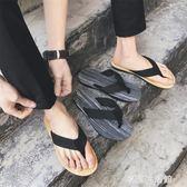 男士人字拖夏季戶外涼拖鞋夾腳拖鞋男休閒沙灘鞋簡約潮流 -享家生活館