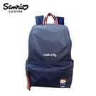 【正版授權】凱蒂貓 尼龍 後背包 背包 書包 Hello Kitty 三麗鷗 Sanrio - 133073