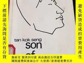 二手書博民逛書店SON罕見OF SINGAPORE (TAN KOK SENG)