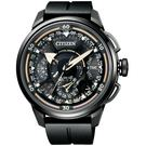 CITIZEN | CC7005-16G 100周年限定款 時光起源外太空時尚腕錶 48mm