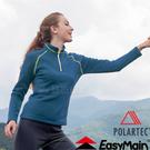 【EasyMain 衣力美 女款 專業級排汗保暖衫《深寶藍》】SE16060/高彈性快乾保暖/立領設計