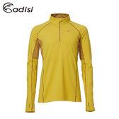 ADISI 男半門襟鍺纖維保暖上衣AL1621126 (S~2XL) / 城市綠洲專賣(吸濕排汗、保暖輕量、紅外線、負離子)